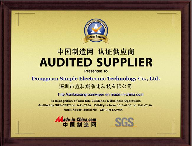KX无尘产品认证-SGS
